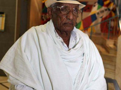 אחד הקשישים שעברו את גיל המאה