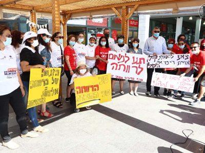 בני אלירז ונשות המחאה