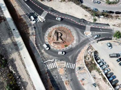 הכיכר בכביש החדש