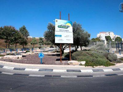 שיפוצים בכיכר הדן