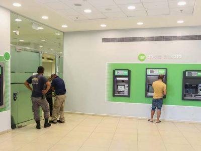 בנק דיסקונט פתוח