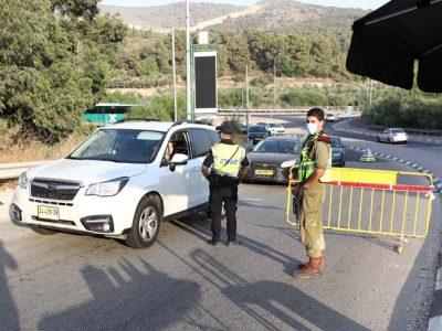 המחסום ברחוב יגאל אלון