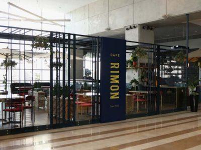 מסעדת רימונים סגורה