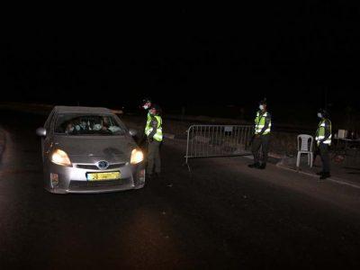 3 המשטרה מתשאלת את הנהגים לאן פניהם מועדות