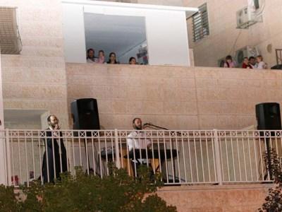שמחת המרפסות ברמת בית שמש ג