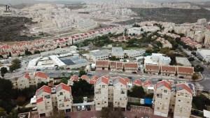 בתי ספר ברמת בית שמש א